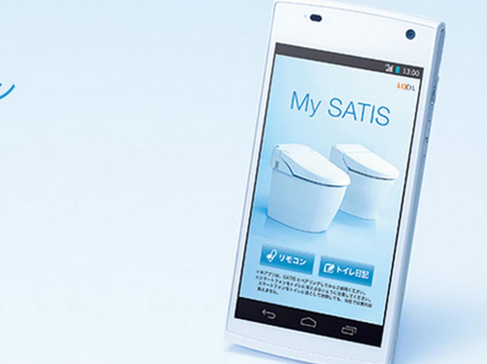 My Satis luxury toilet app
