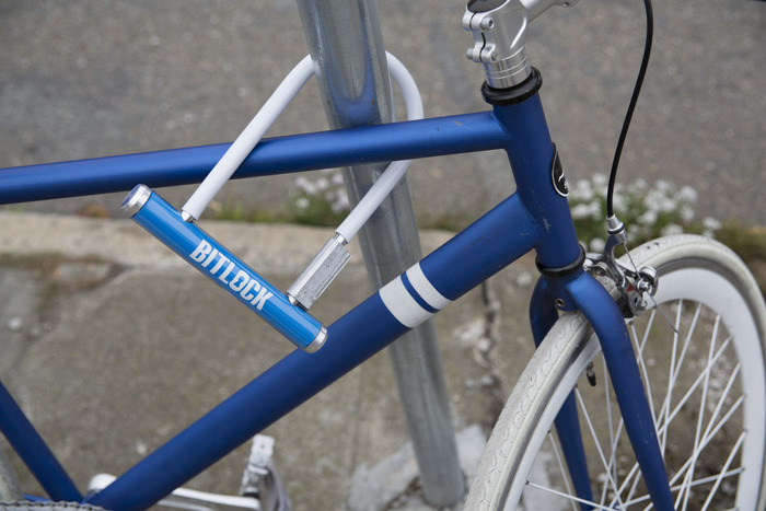 Bitlock Bluetooth bicycle lock