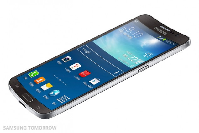Samsung Galaxy S5 will reportedly look like the Galaxy Round smartphone.