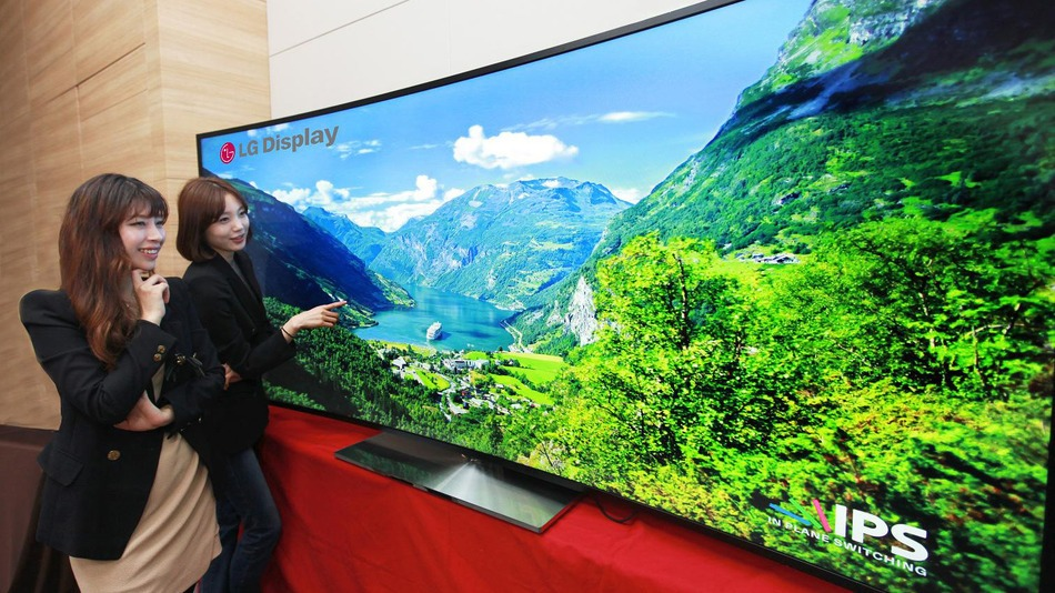 LG curved ultraHD TV