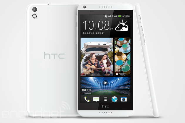 HTC New Desire 8 smartphone