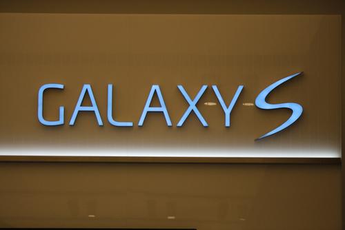 Samsung Galaxy S5 launch soon?