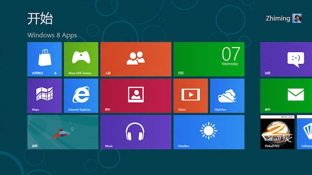 China bans Windows 8 in government devices