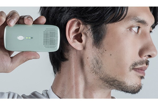 body odor detector